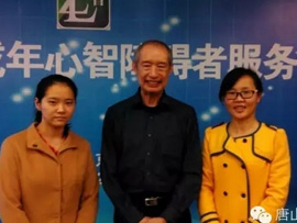 【教师成长】思达教师参加北京利智培训与活动,收获满满!